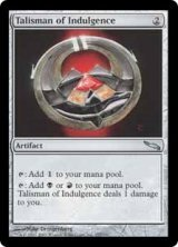 Talisman of Indulgence