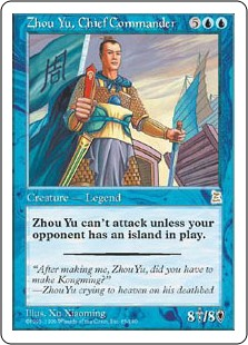 MTG Zhou Yu, Chief Commander Prices and Decks June 2019